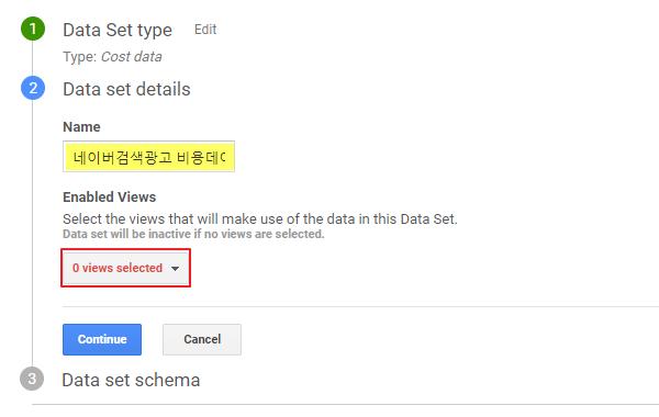 Data set details